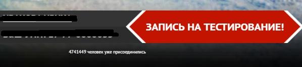 Данные в личном кабинете ГТО